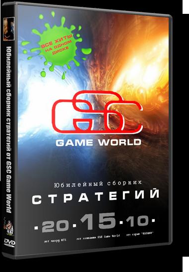 Юбилейный сборник стратегий от GSC Game World скачать торрент