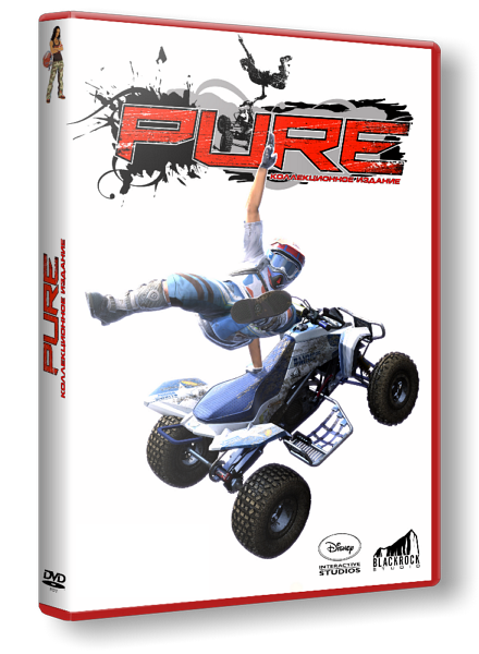 Pure Коллекционное издание (2008) RePack скачать торрент