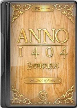 ANNO 1404. Золотое издание (2010/RUS) скачать торрент