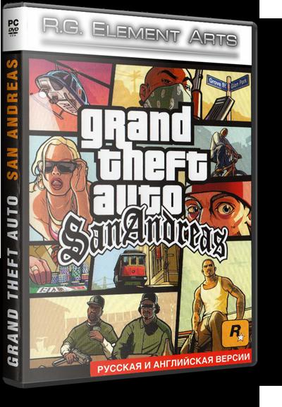 GTA: San Andreas скачать торрент