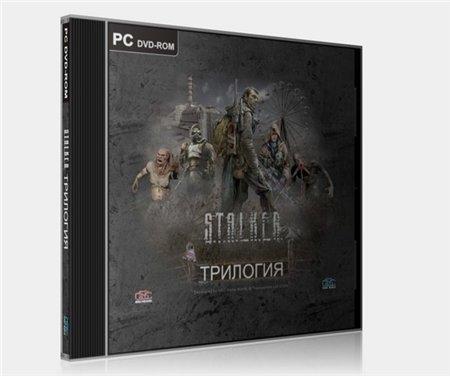 S.T.A.L.K.E.R. Трилогия (2009) PC | RePack скачать торрент