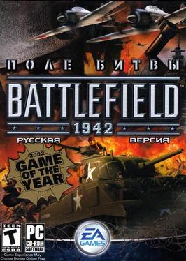 Battlefield 1942 (2002\Rus) скачать торрент