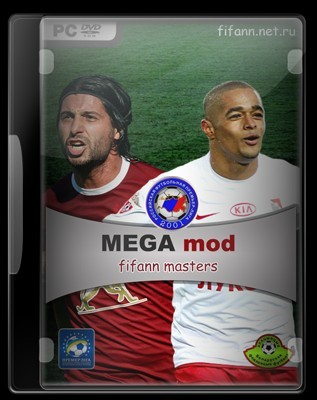 FIFA 2010: MEGA mod (2009) | RUS скачать торрент