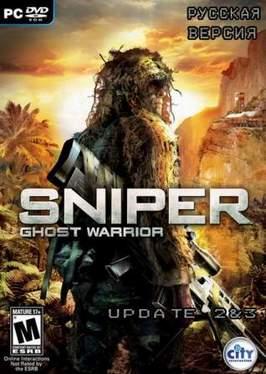 Снайпер: Воин-призрак  2010 скачать торрент
