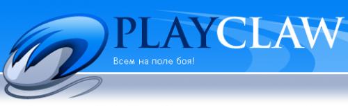 Playclaw 3 на русском скачать playclaw кряк - softborn ru.